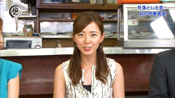 2018年08月03日内田嶺衣奈の画像02枚目