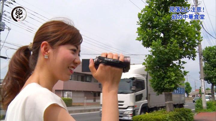2018年08月03日内田嶺衣奈の画像04枚目