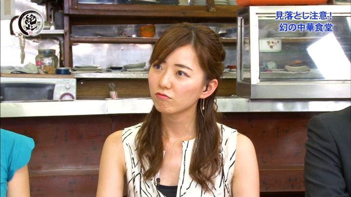 2018年08月03日内田嶺衣奈の画像13枚目