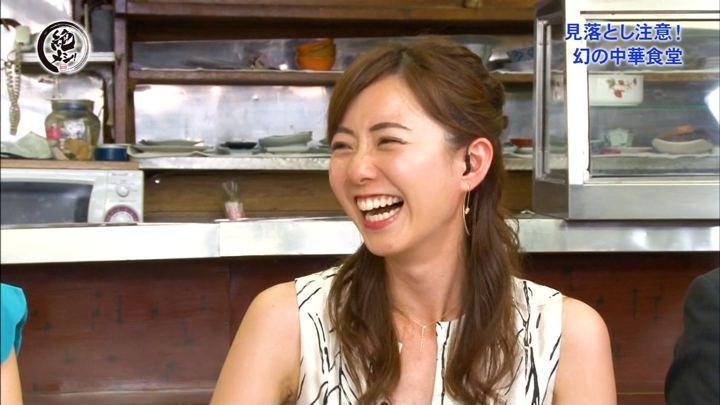 2018年08月03日内田嶺衣奈の画像16枚目
