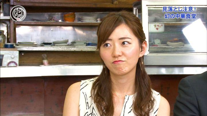 2018年08月03日内田嶺衣奈の画像17枚目