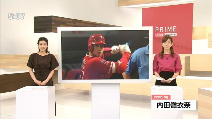 2018年08月04日内田嶺衣奈の画像01枚目