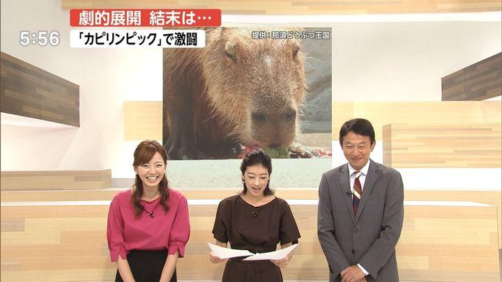 2018年08月04日内田嶺衣奈の画像04枚目