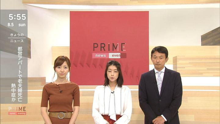 2018年08月05日内田嶺衣奈の画像04枚目