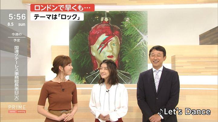 2018年08月05日内田嶺衣奈の画像05枚目
