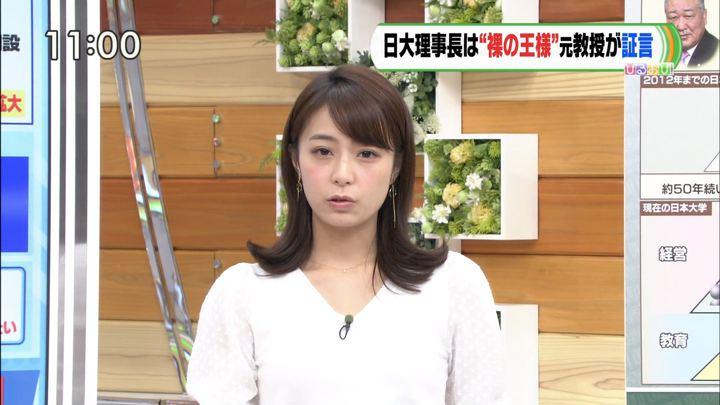 2018年06月05日宇垣美里の画像02枚目
