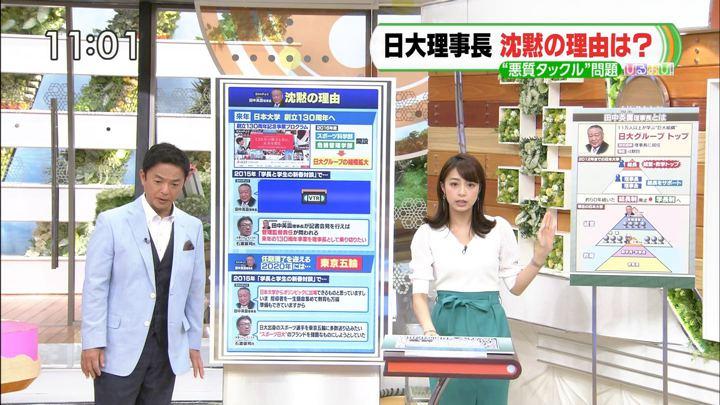 2018年06月05日宇垣美里の画像08枚目
