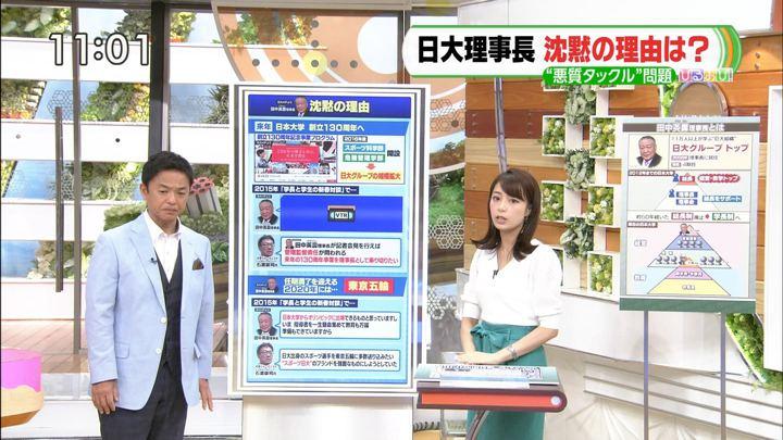 2018年06月05日宇垣美里の画像09枚目