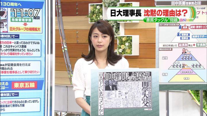 2018年06月05日宇垣美里の画像14枚目