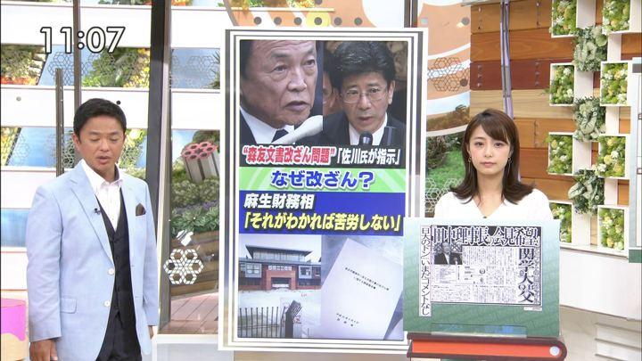 2018年06月05日宇垣美里の画像16枚目