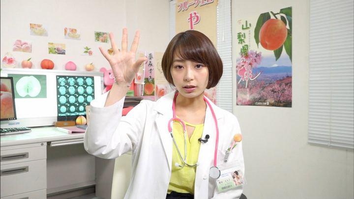 2018年06月06日宇垣美里の画像12枚目