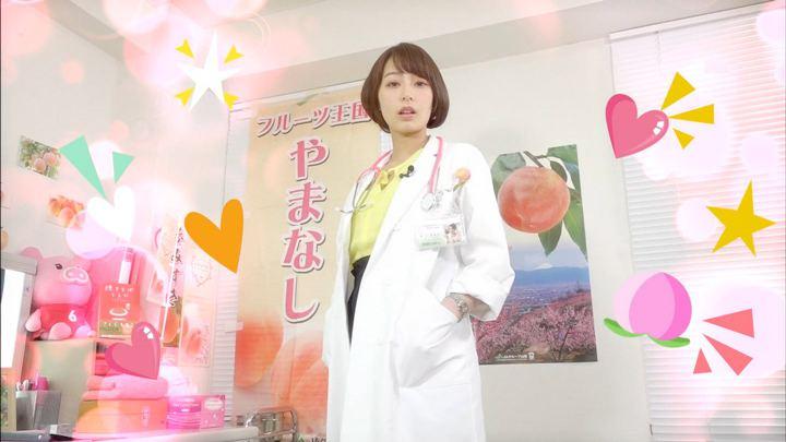 2018年06月06日宇垣美里の画像17枚目