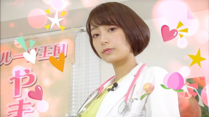 2018年06月06日宇垣美里の画像18枚目
