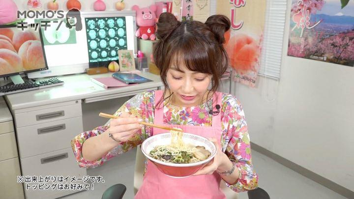 2018年06月11日宇垣美里の画像09枚目
