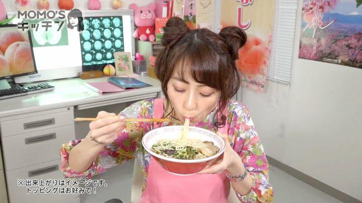 2018年06月11日宇垣美里の画像11枚目