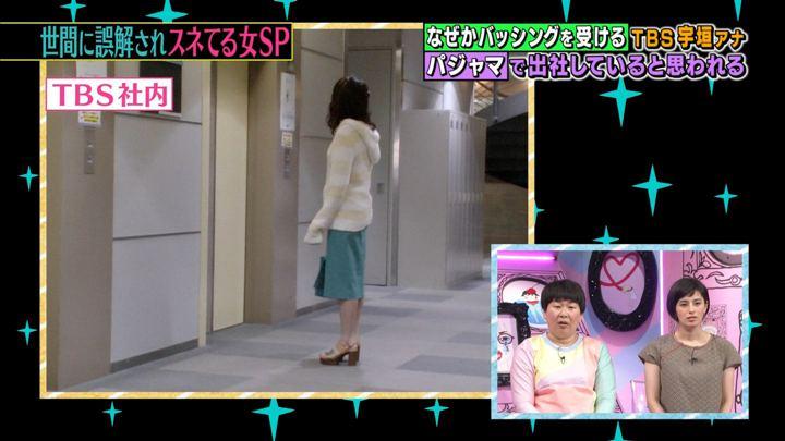 2018年06月12日宇垣美里の画像32枚目