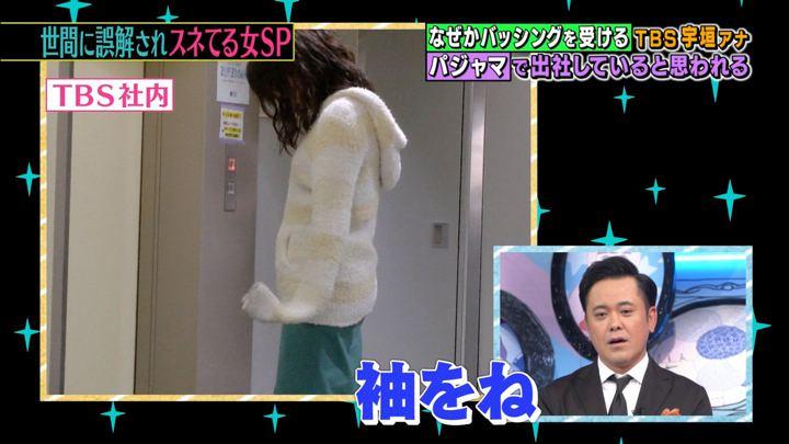 2018年06月12日宇垣美里の画像33枚目
