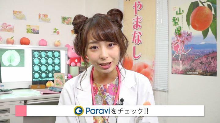 2018年06月13日宇垣美里の画像04枚目