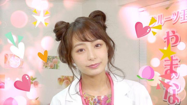 2018年06月13日宇垣美里の画像07枚目