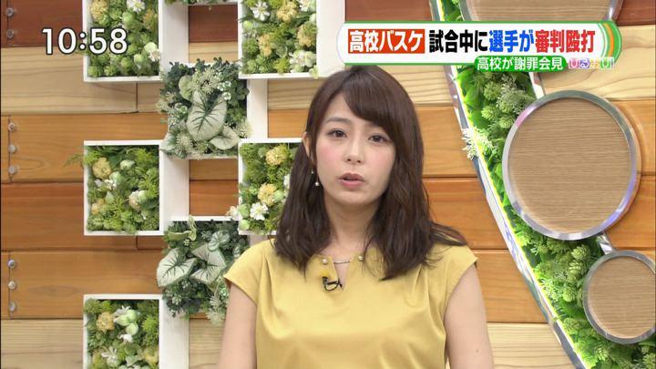 2018年06月19日宇垣美里の画像02枚目