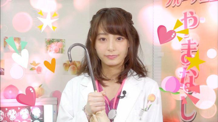 2018年06月19日宇垣美里の画像20枚目