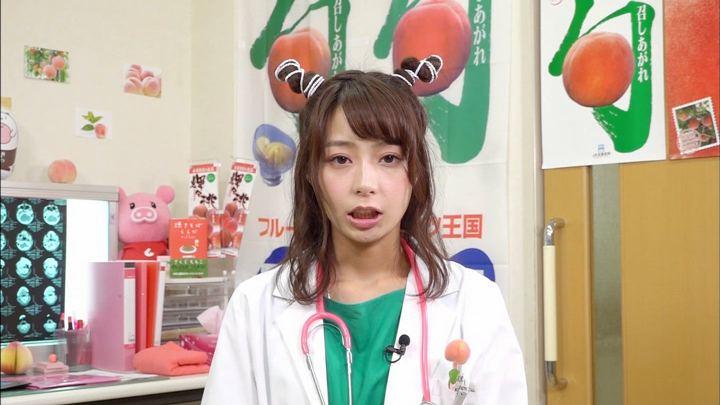 2018年06月25日宇垣美里の画像03枚目