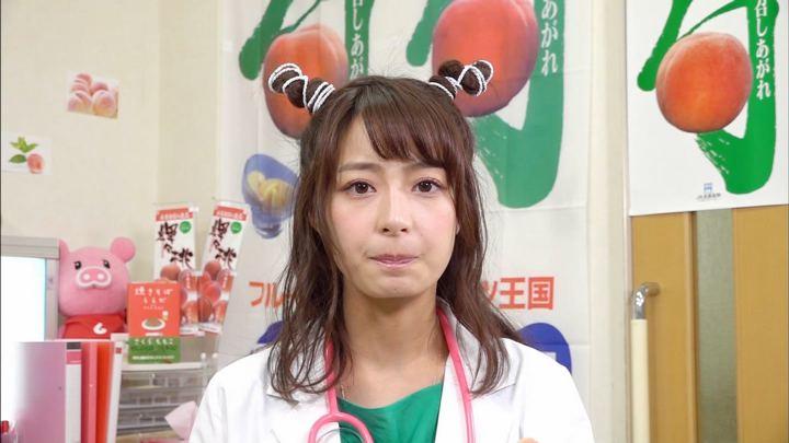 2018年06月25日宇垣美里の画像08枚目