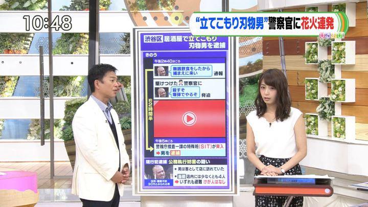 2018年06月26日宇垣美里の画像01枚目
