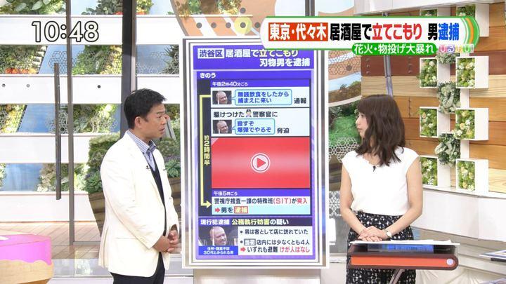 2018年06月26日宇垣美里の画像02枚目
