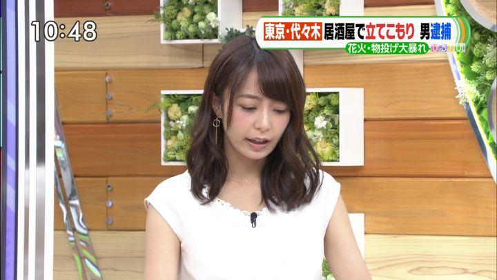 2018年06月26日宇垣美里の画像03枚目