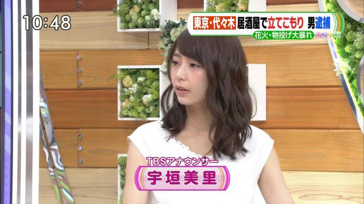 2018年06月26日宇垣美里の画像04枚目