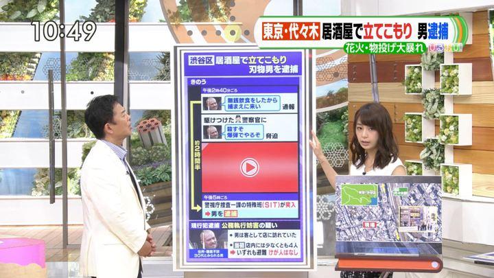 2018年06月26日宇垣美里の画像07枚目