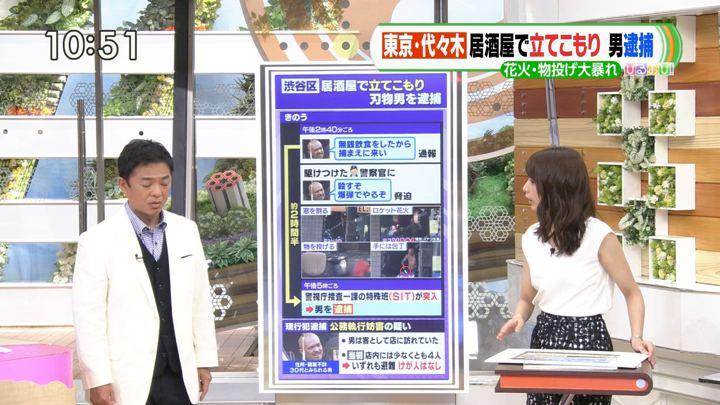 2018年06月26日宇垣美里の画像08枚目