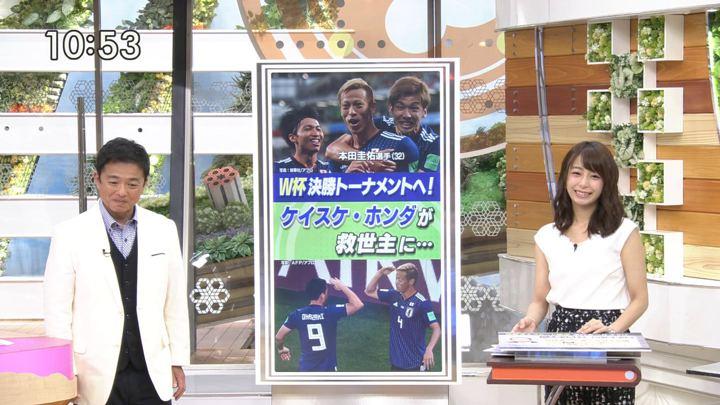 2018年06月26日宇垣美里の画像13枚目