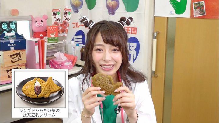 2018年06月27日宇垣美里の画像05枚目