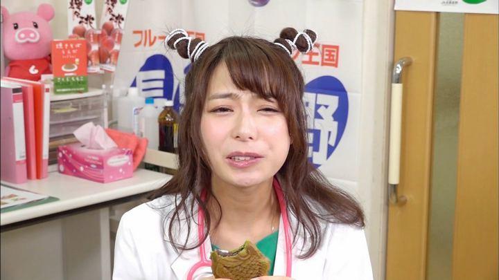 2018年06月27日宇垣美里の画像09枚目