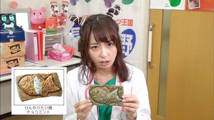 2018年06月27日宇垣美里の画像10枚目