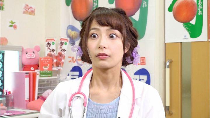 宇垣美里 ピーチ医者植田もも子のSICK'S大好き!! (2018年07月02日放送 19枚)