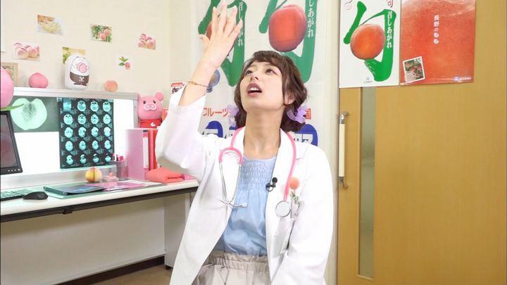 2018年07月02日宇垣美里の画像07枚目