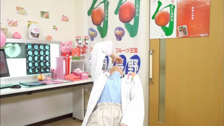2018年07月02日宇垣美里の画像08枚目