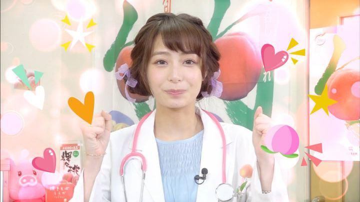 2018年07月02日宇垣美里の画像19枚目