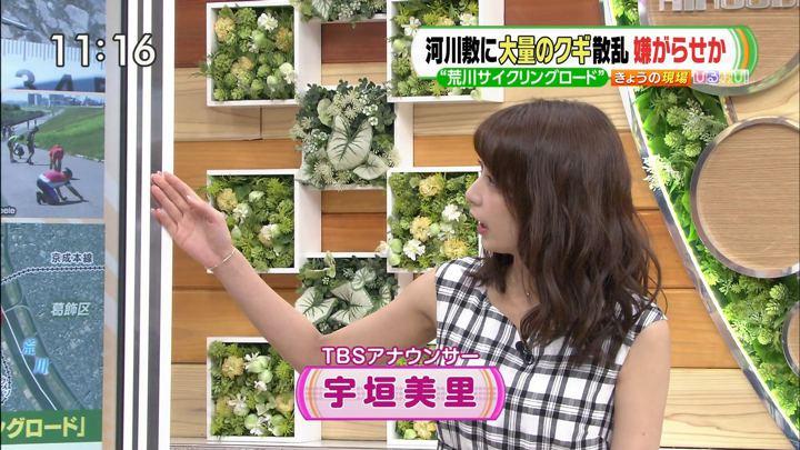 2018年07月03日宇垣美里の画像01枚目