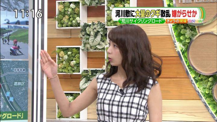 2018年07月03日宇垣美里の画像03枚目