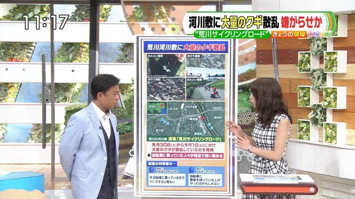 2018年07月03日宇垣美里の画像04枚目
