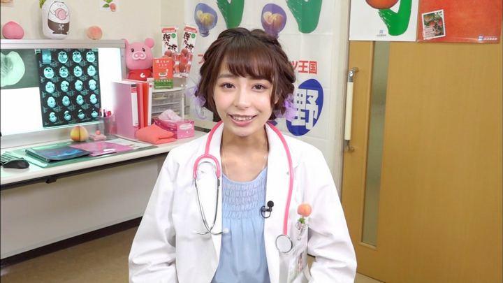 2018年07月03日宇垣美里の画像15枚目