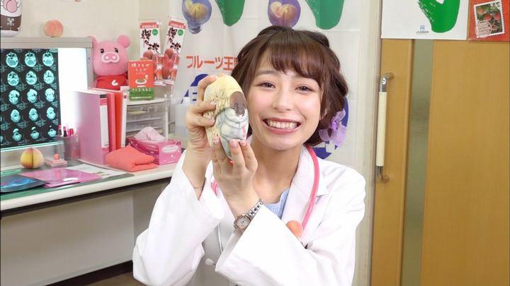 2018年07月03日宇垣美里の画像19枚目