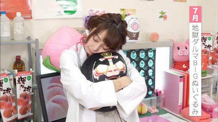 2018年07月03日宇垣美里の画像21枚目
