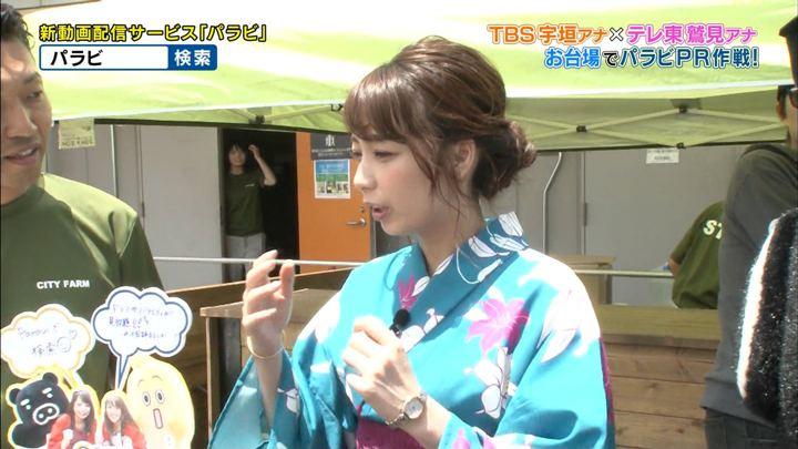 2018年07月04日宇垣美里の画像09枚目