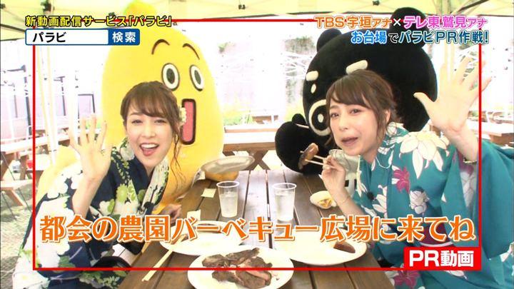 2018年07月04日宇垣美里の画像12枚目