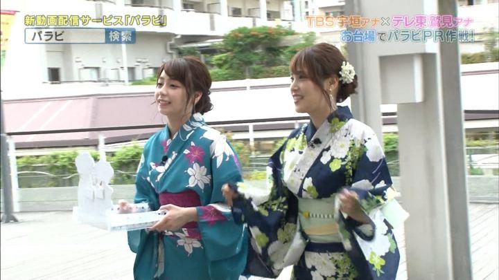 2018年07月04日宇垣美里の画像13枚目